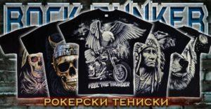 http://www.rockbunkerbg.com/