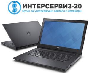 notebook-vtora-upotreba-top-oferta
