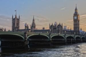 интересно от Лондон